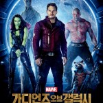 guardians_of_the_galaxy_ver13_xlg