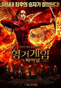 hunger_games_mockingjay__part_two_ver22_xlg