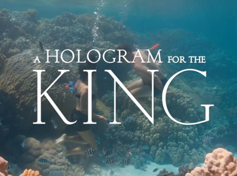 a-hologram-for-the-king-trailer